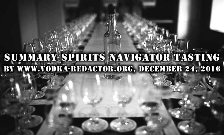 Summary Spirits Navigator Tasting выбрал лучшие водки
