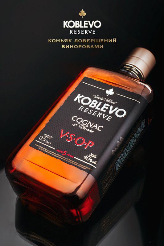 KOBLEVO Reserve: продолжение истории коньячного региона