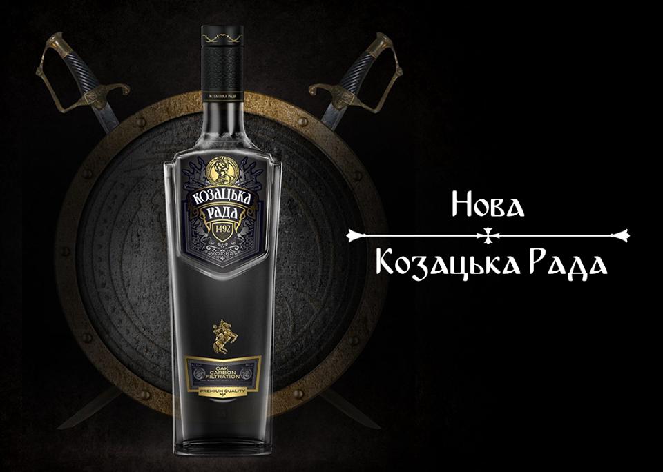 «Козацька Рада» Premium»