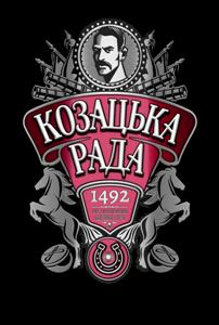 Kozatska Rada