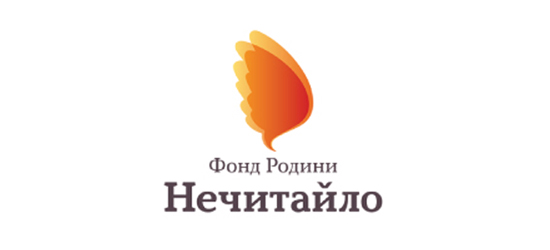 Svyatoslav Nechitailo Foundation among the best organizations of Ukraine