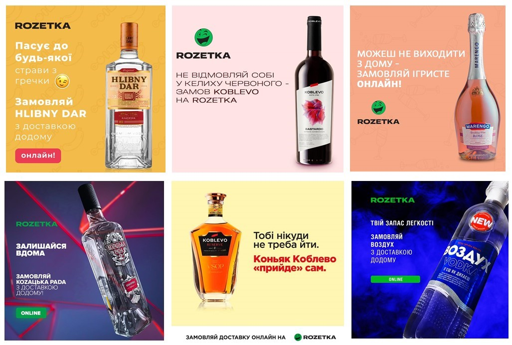ALL COMPANY BRANDS CAN BE ORDERED ONLINE ON THE ROZETKA WEBSITE