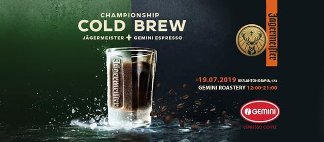 JÄGERMEISTER PRESENTS A NEW MIX SCHOT JÄGERMEISTER COLD BREW!