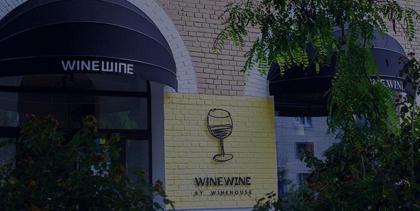 Wine wine by Winehouse